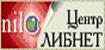 ЛИБНЕТ
